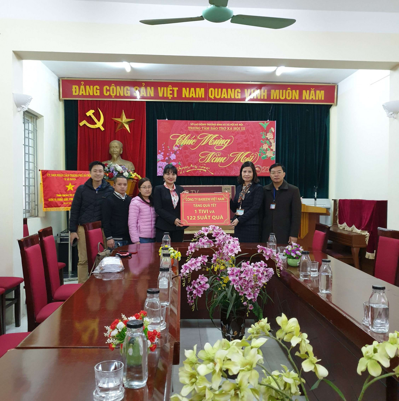 Lunar New Year gifts donated to the single elderly and orphans